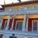Πελοπόννησος: Οι αποφάσεις του Περιφερειακού Συμβουλίου