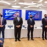 Τεχνολογική κι επιστημονική συνεργασία Ελλάδας-ΗΠΑ υπέγραψαν οι Γεωργιάδης-Πομπέο παρουσία του Χρίστου Δήμα