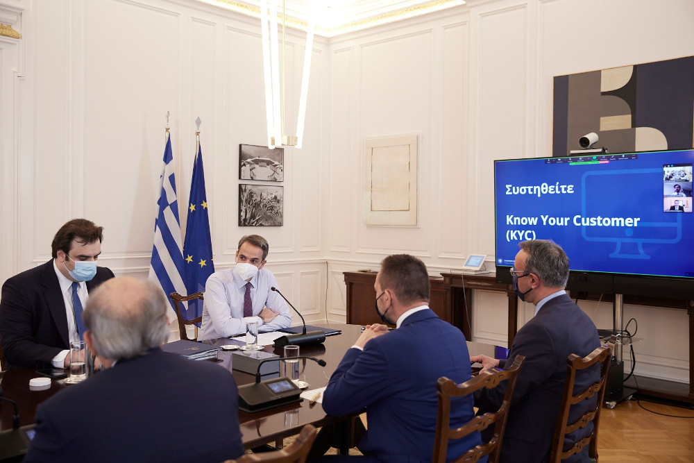 mitsotakis-Know your Customer
