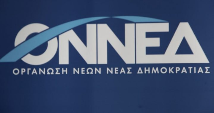 onned