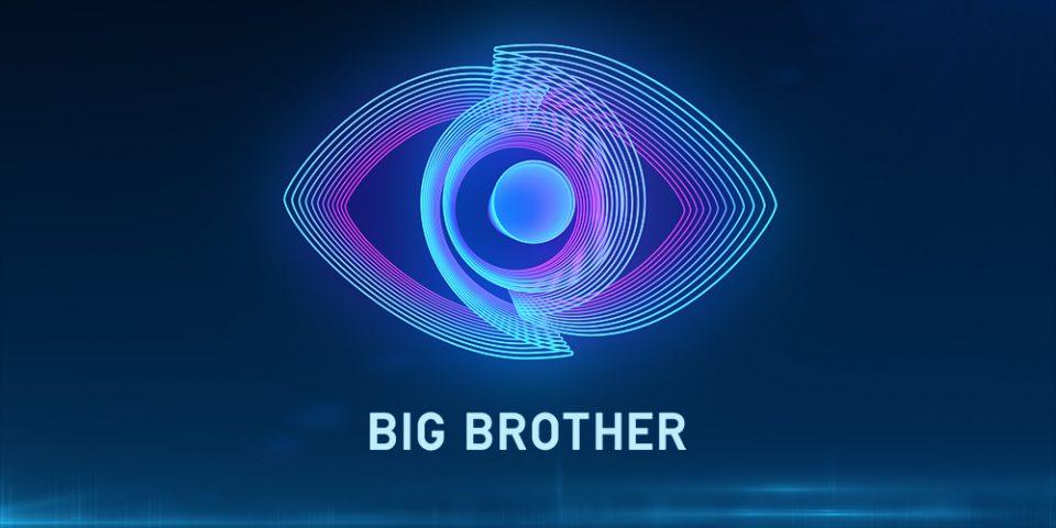 Πότε κάνει πρεμιέρα το Big Brother; - LIFESTYLE